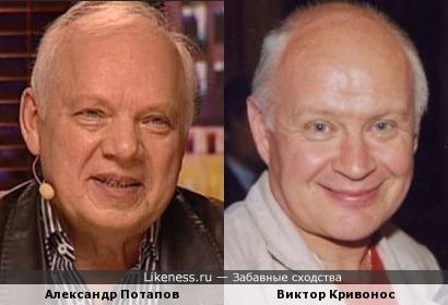 Александр Потапов и Виктор Кривонос