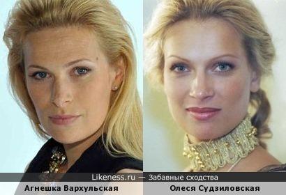 Агнешка Вархульская и Олеся Судзиловская