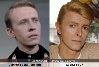 Сергей Торкачевский и Дэвид Боуи