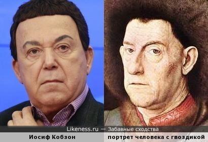 Иосиф Кобзон и портрет человека с гвоздикой
