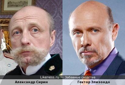Актеры Александр Сирин и Гектор Элизондо