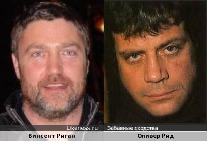 Винсент Риган и Оливер Рид