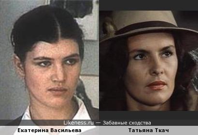Екатерина Васильева и Татьяна Ткач
