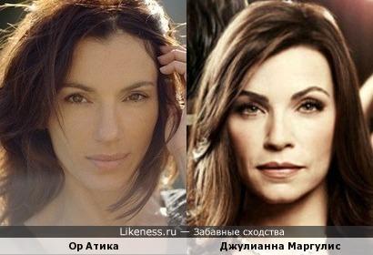 Ор Атика и Джулианна Маргулис