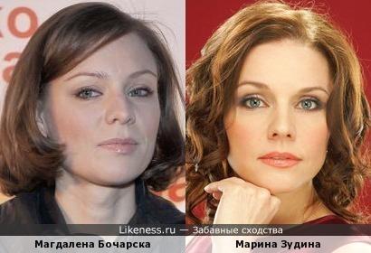 Магдалена Бочарска и Марина Зудина