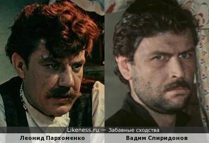 Леонид Пархоменко и Вадим Спиридонов