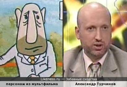 """Персонаж из мультфильма """"Рекс"""