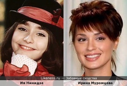 Ия Нинидзе и Ирина Муромцева