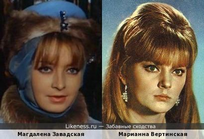 Актрисы Магдалена Завадская и Марианна Вертинская