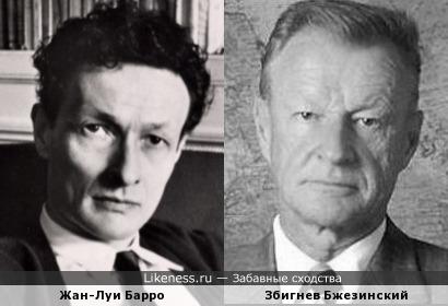 Жан-Луи Барро и Збигнев Бжезинский