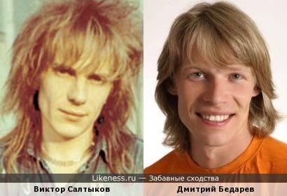 Виктор Салтыков и Дмитрий Бедарев