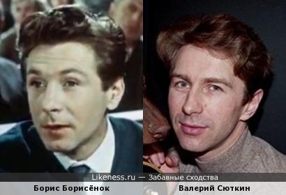 Борис Борисёнок и Валерий Сюткин