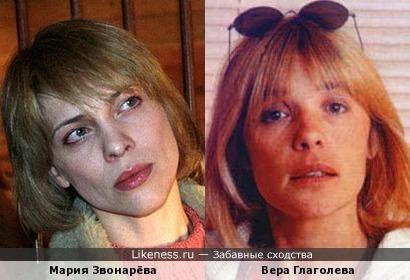 Мария Звонарёва и Вера Глаголева