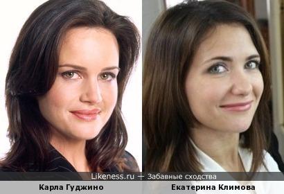Карла Гуджино и Екатерина Климова
