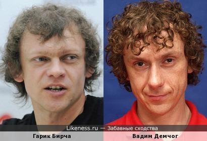 Гарик Бирча и Вадим Демчог