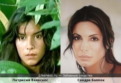 Патрисия Веласкес и Сандра Баллок