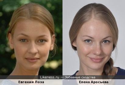 Актрисы Евгения Лоза и Елена Аросьева