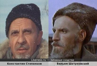 Константин Степанков и Вильям Шатуновский