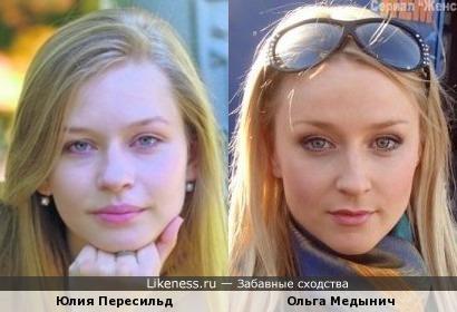Актрисы Юлия Пересильд Ольга Медынич