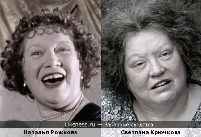 Актрисы Наталья Рожкова и Светлана Крючкова