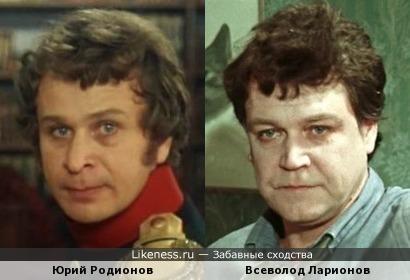 Актеры Юрий Родионов и Всеволод Ларионов