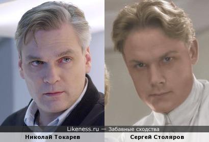 Актеры Николай Токарев и Сергей Столяров
