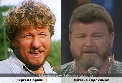Сергей Паршин и Михаил Евдокимов