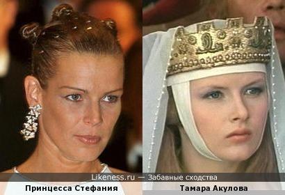 Принцесса Монако и Тамара Акулова