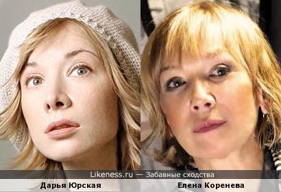 Актрисы Дарья Юрская и Елена Коренева