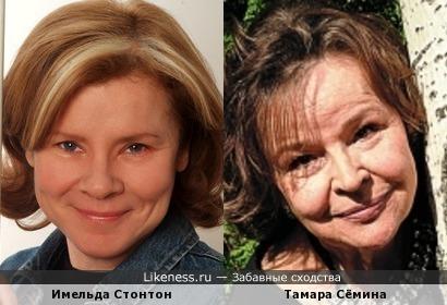 Актрисы Имельда Стонтон и Тамара Сёмина