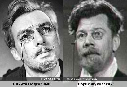 Никита Подгорный и Борис Жуковский
