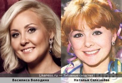 Василиса Володина и Наталья Селезнёва