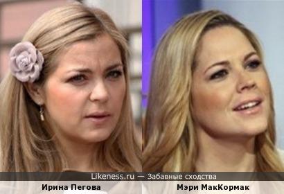 Ирина Пегова и Мэри МакКормак