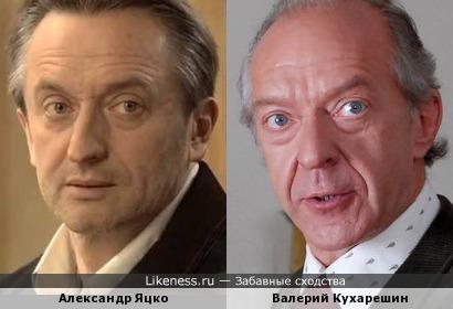 Актёры Александр Яцко и Валерий Кухарешин