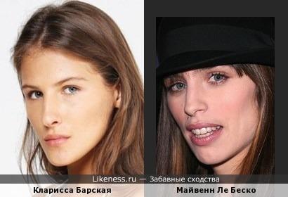 Кларисса Барская и Майвенн Ле Беско