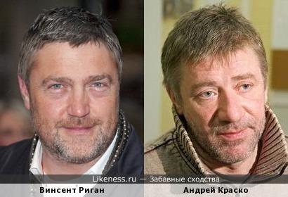 Винсент Риган и Андрей Краско