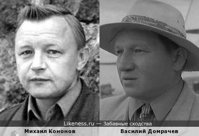 Актёры Михаил Кононов и Василий Домрачев