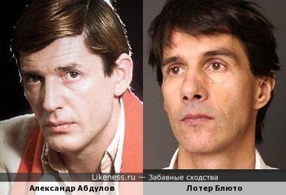 Александр Абдулов и Лотер Блюто
