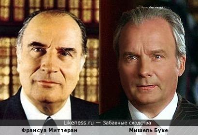 Франсуа Миттеран и Мишель Буке