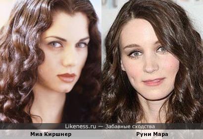 Миа Киршнер и Руни Мара
