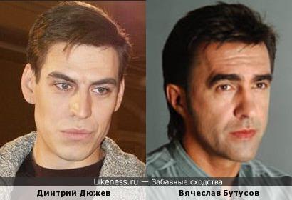 Дмитрий Дюжев и Вячеслав Бутусов
