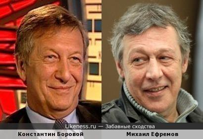 Константин Боровой и Михаил Ефремов