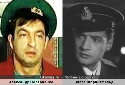 Актеры Александр Постоленко и Павел Шпрингфельд