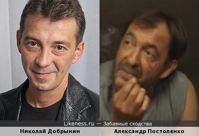 Актеры Николай Добрынин и Александр Постоленко