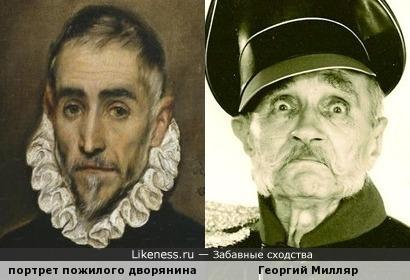 Портрет пожилого дворянина напомнил Георгия Милляра