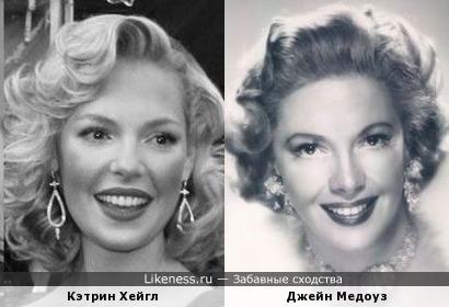 Актрисы Кэтрин Хейгл и Джейн Медоуз
