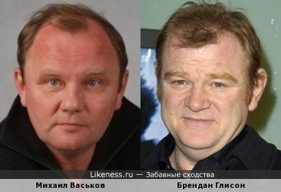 Актеры Михаил Васьков и Брендан Глисон
