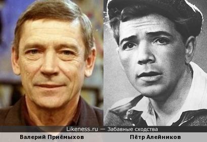 Актёры Валерий Приёмыхов и Пётр Алейников