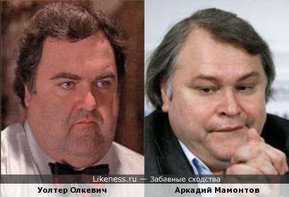 Уолтер Олкевич и Аркадий Мамонтов