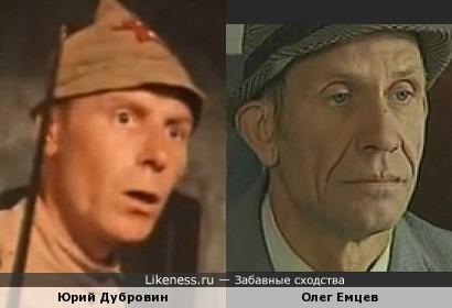 Актёры Юрий Дубровин и Олег Емцев